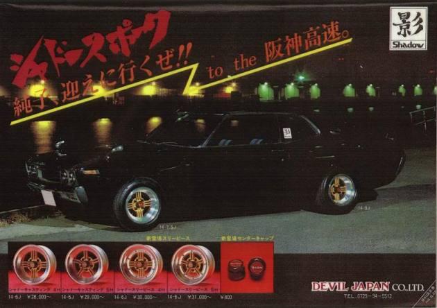 nagoya-racing_229_1