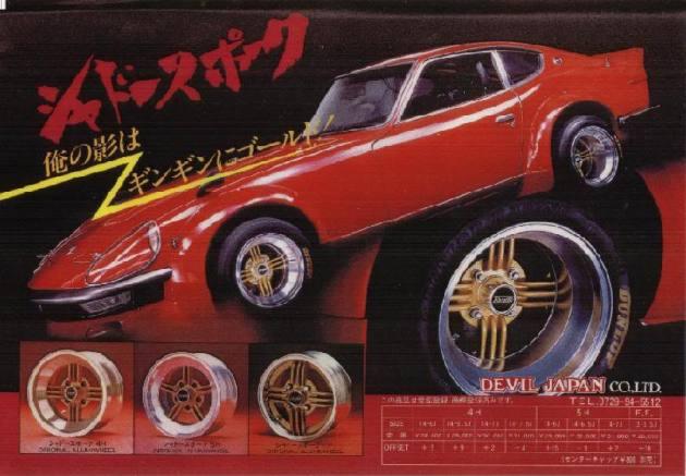 nagoya-racing_229_2