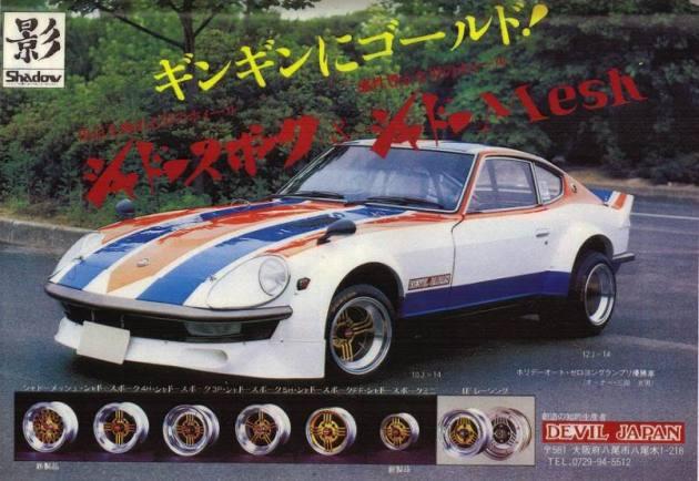 nagoya-racing_229_8